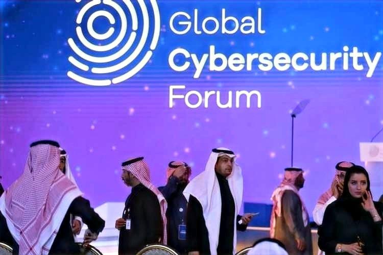 Global Cybersecurity Forum in Riyadh