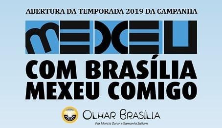 Prêmio Olhar Brasília