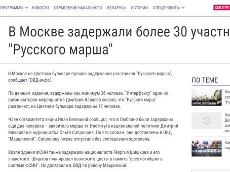 Член оргкомитета акции Иван Белецкий сообщил, что в Люблино были задержаны еще два человека