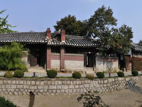 North Korea Tour 2 Panmunghak and Kaesong, etc