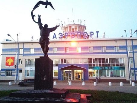 Незаконное уголовное преследование начальника службы аэропорта г. Сыктывкара