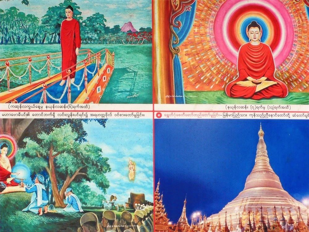 Histoire Bouddha la Paya Shwedagon Yangon birmanie