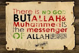Allah, the One, the Only.