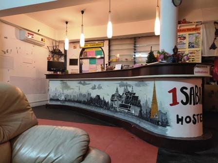 1 sabai hostel reception area