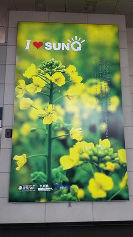 공항철도 서울역, 산큐패스 광고(2019년 4월 현재)