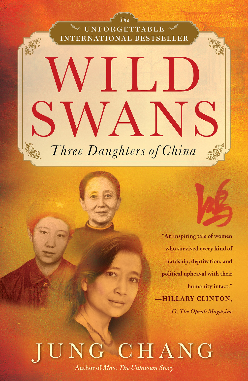 Wild Swans: Three Daughters of China by Jung Chang : thebookslut book reviews the books slut