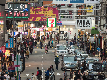 香港製造的國際品牌
