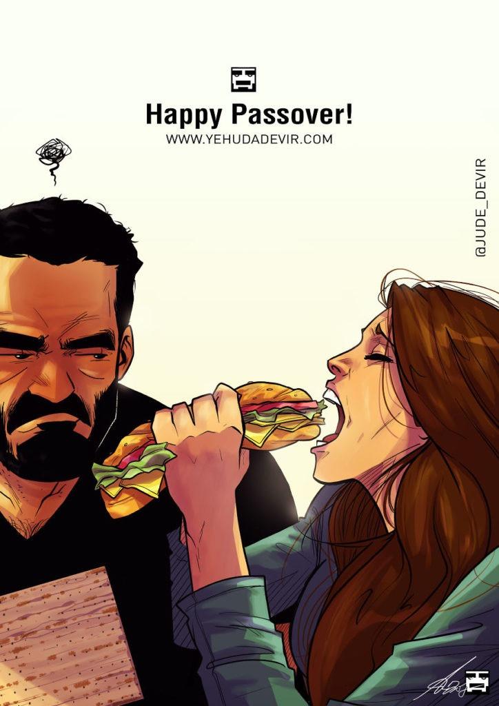 Комиксы об отношениях Yehuda Devir 1. Студия комиксов на заказ.
