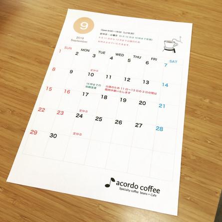 9月の短縮営業および臨時休業のお知らせ