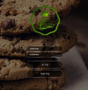 먹튀검증 사이트 먹튀검증업체 쿠키 토토먹튀
