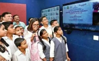 Setting up a multi-studio virtual learning facility in government schools