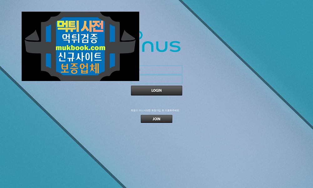 인어스 먹튀 ins-1000.com - 먹튀사전 먹튀확정 먹튀검증 토토사이트