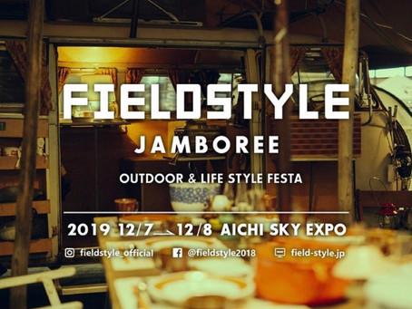 <Sockwell>FIELDSTYLE JAMBOREE(2019.12.7-8)出展決定