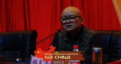 Contra o Socialismo Democrático (por Zhang Wenmu, traduzido por Gabriel Martinez)