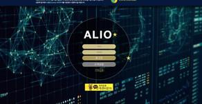 먹튀검증 - 토토사이트 - 알리오 [ AA-IO.COM ] - 먹튀사이트 확정