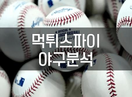 8.8 한국야구 / 일본야구 경기 분석