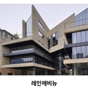 2020 한국건축문화대상: 민간부문 대상수상-건축도시대학 고영선 교수