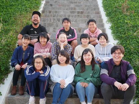 KYAP19(第19回北茨城市若人親善大使海外派遣事業)の派遣中止のお知らせ