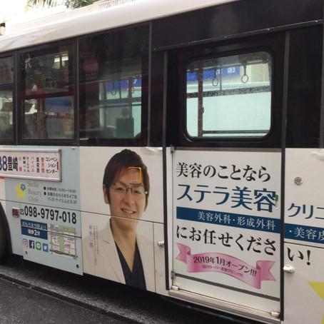 バス運行中😘💛