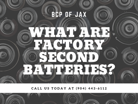 What are Factory Second Batteries?