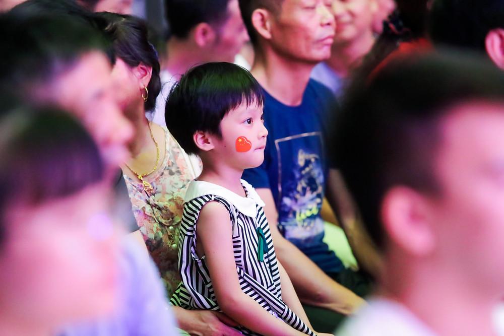 Hua Guang Family Day