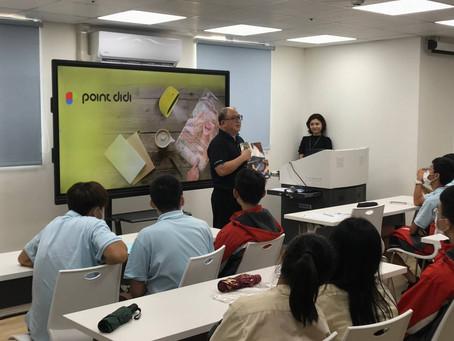 【未來教室】從設計思考談科技教育與思辨實踐