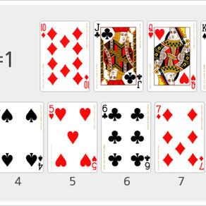 바카라 게임규칙