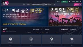 토토사이트 - 먹튀검증 - 원웨이 [ soa34.com ] - 먹튀사이트 확정
