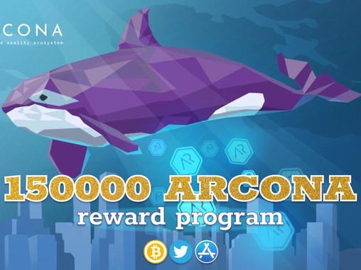 Reward Program Announced