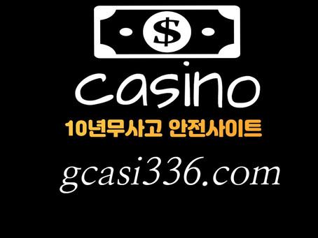 실시간카지노|아바타배팅 🌹gcasi336.com👍추천인없는 검증사이트