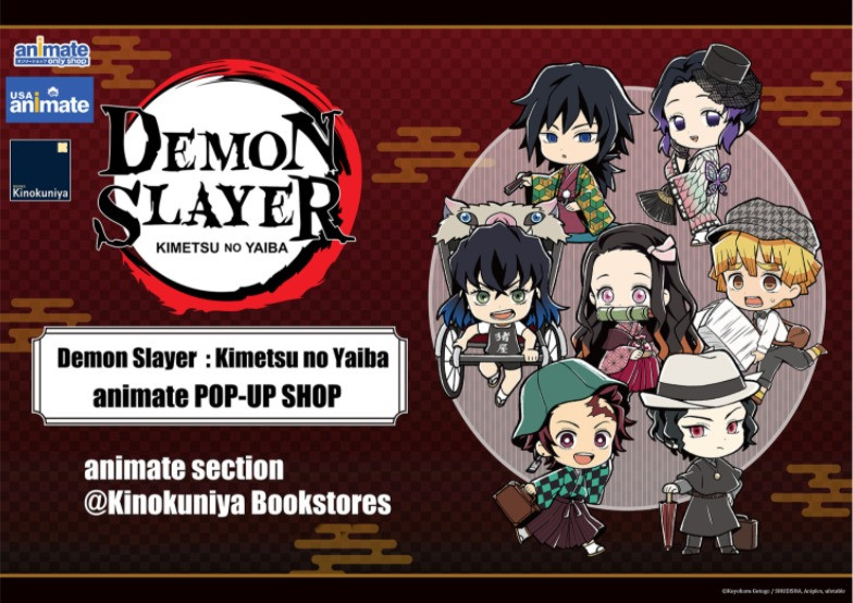 Demon Slayer Only-Shop Event To Be Hosted By USA Animate!