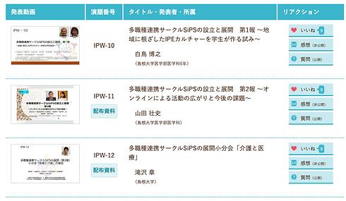 スクリーンショット 2020-10-08 19.11.48.png