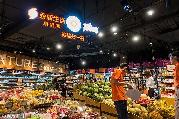 อัพเดทกระแส สินค้ารุ่งและร่วงในตลาดจีน