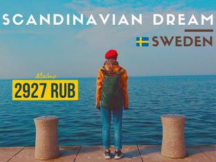 SCANDINAVIAN DREAM | STOP - SWEDEN