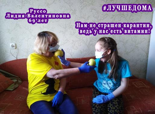 #ЛУЧШЕДОМА. Объявлены победители.