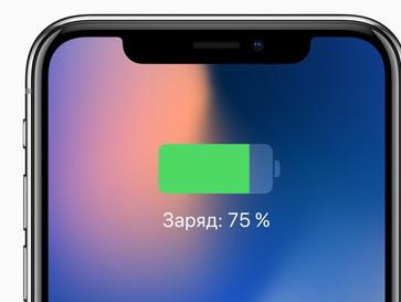 Как Apple зачесали челку, а все повторили