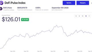 DeFi Pulse запустил сбалансированный индекс DeFi-токенов