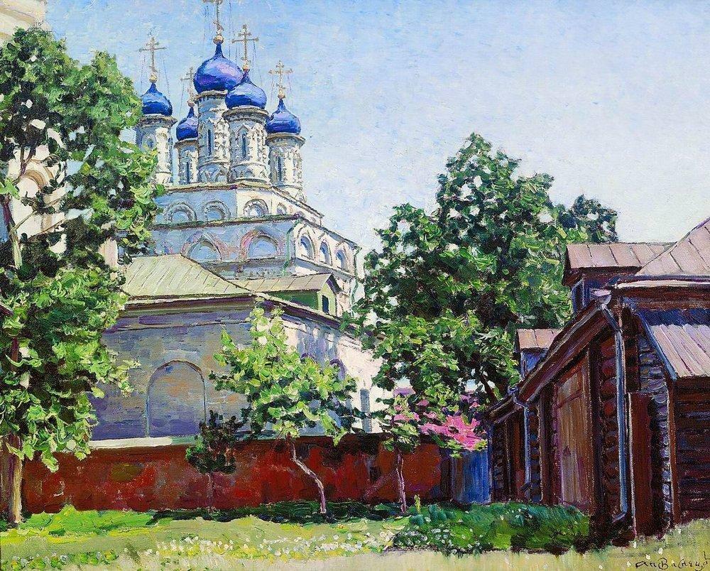 Троицкая церковь на Берсеневке (1922 год)