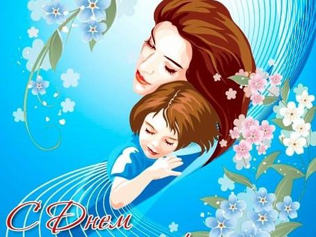 Анатолий Бибилов поздравил соотечественниц с Днём матери
