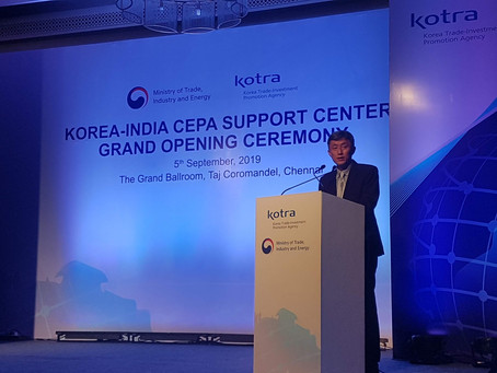Korea - India CEPA Support center grand opening ceremony