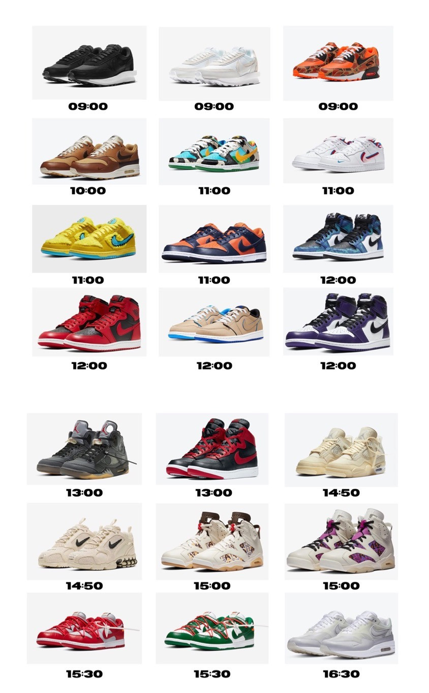 SNKRS Day 2020 Restocked Sneakers