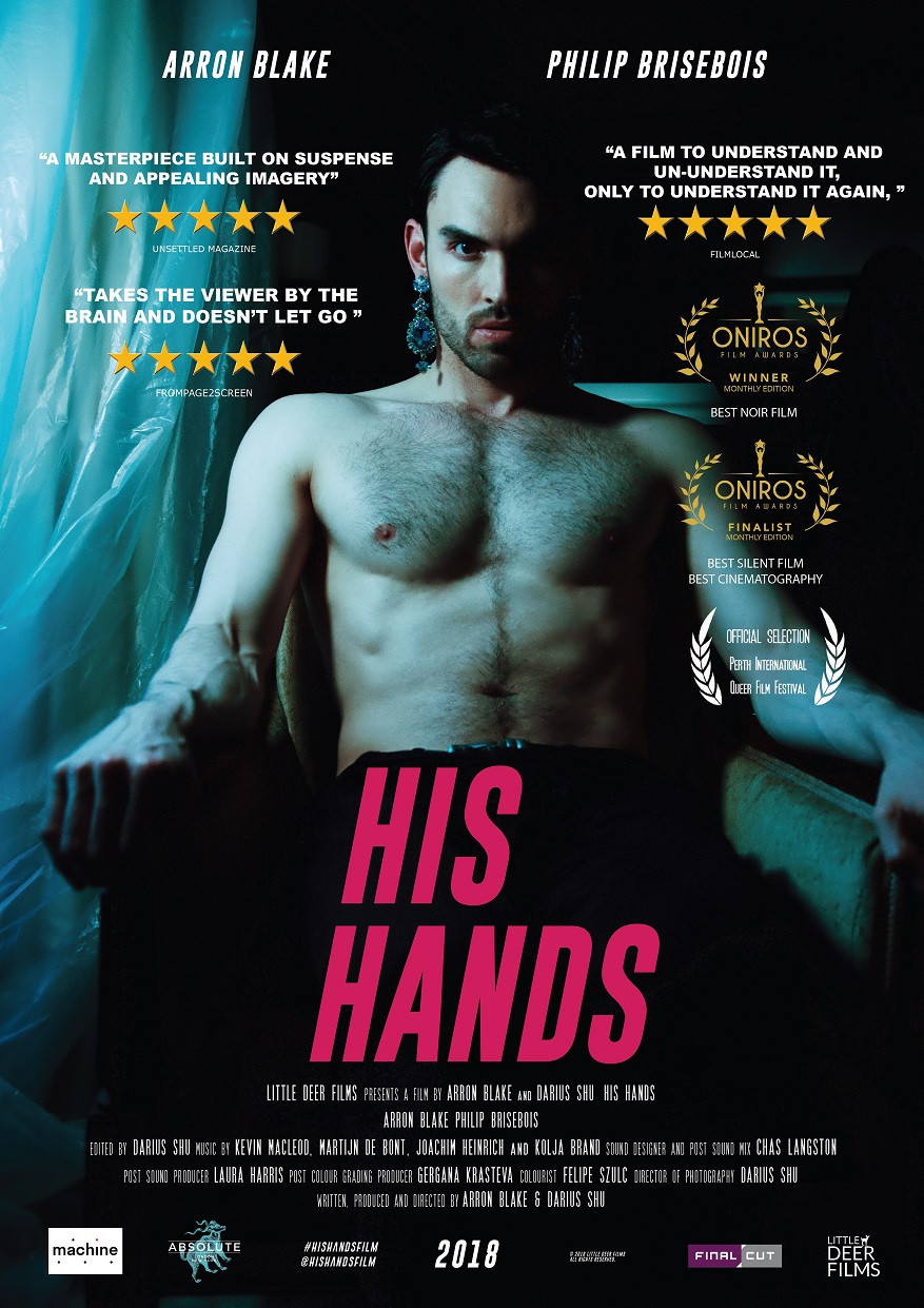 His Hands short film review