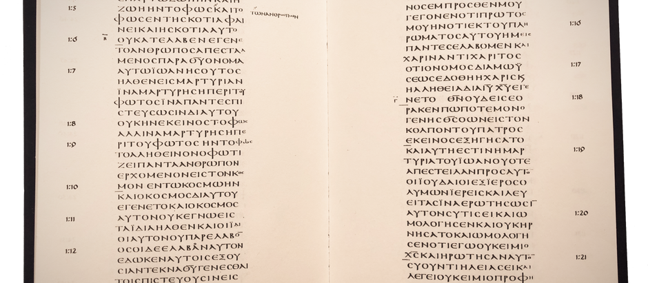 LISTEN and READ: The Prologue of the Gospel of John according to CODEX VATICANUS Koine pronunciation
