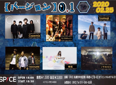 【LIVE】2020/02/25(tue)