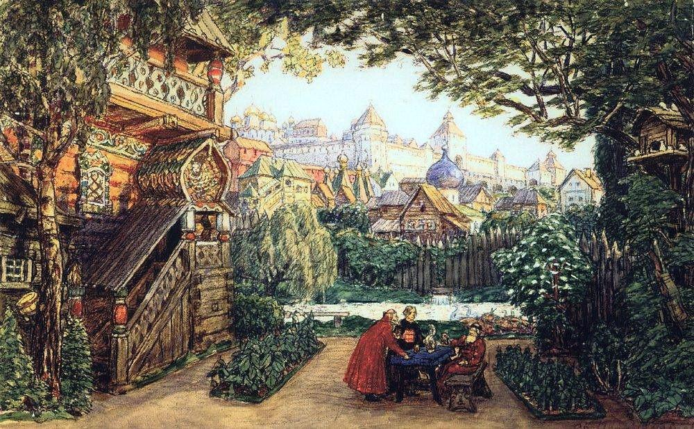 Сад князя Жемчужного (1911 год)