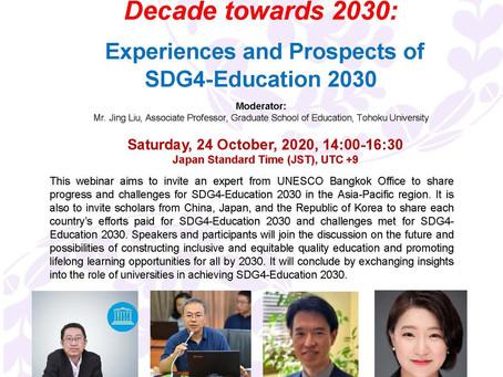 Oct.24, 2020  Tohoku University's Graduate School of Education Webinar Series 2020: Webinar 4