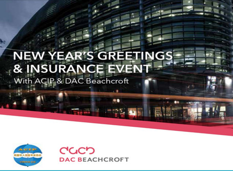 ACIPUK and DAC Beachcroft held 2020 New Year's Greetings and Insurance Event