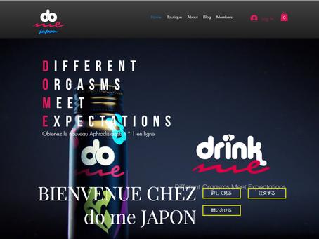 DoMe Japon及びInternaciaを運営します