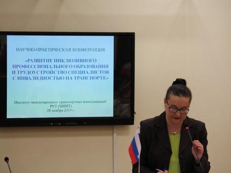 Обсуждение вопросов инклюзивного образования и трудоустройства инвалидов в ИМТК