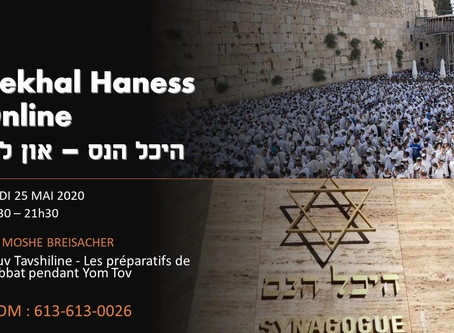 25/05/2020 - Erouv Tavchiline - Les préparatifs de Shabbat pendant Yom Tov- Rav Breisacher